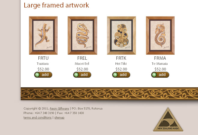 Aeon Giftware: Footer detail