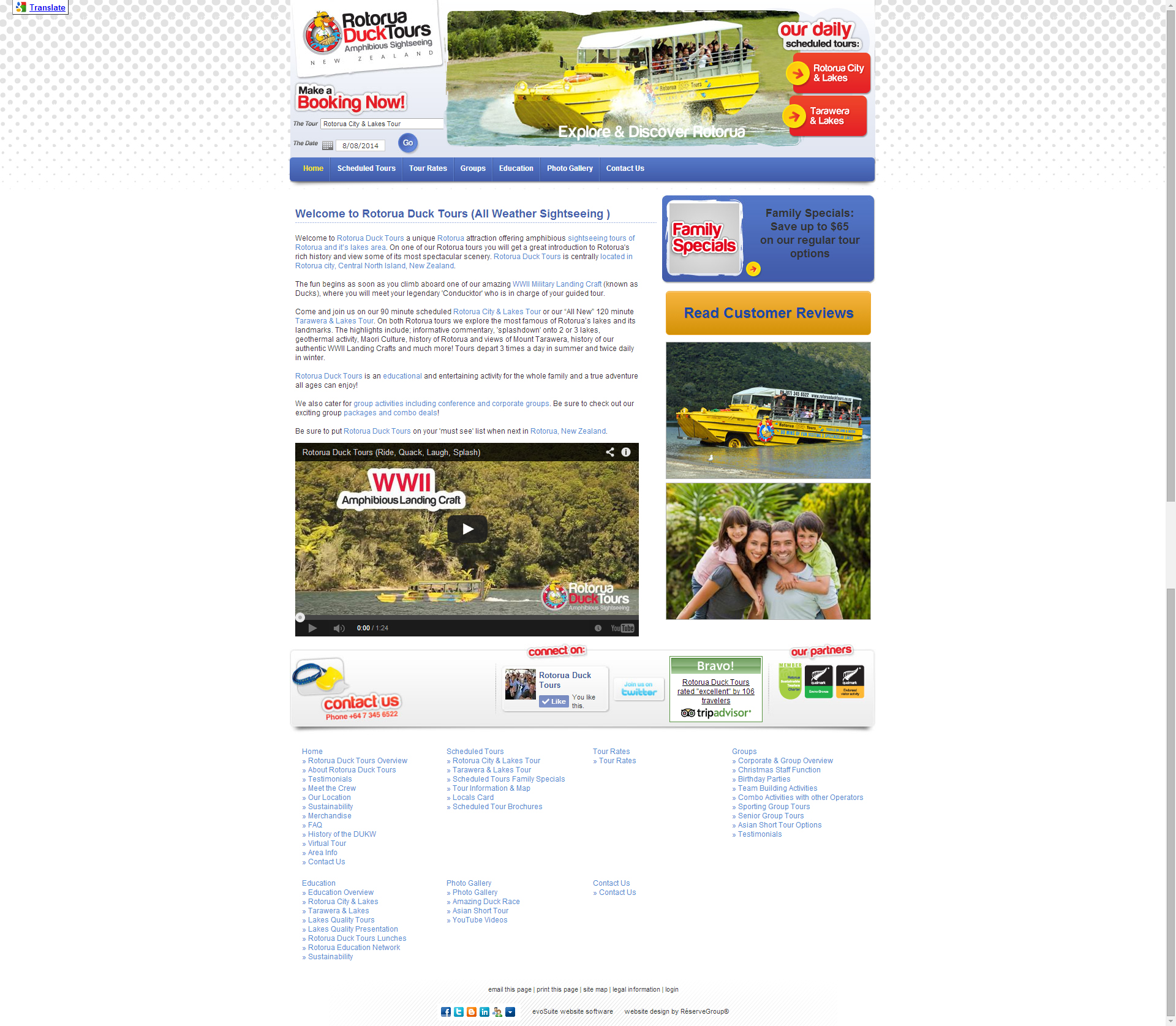 Rotorua Duck Tours: Previous website